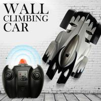 EXQUISITE ! RECHARGEABLE INFRARED REMOTE CONTROL WALL CLIMBING CAR