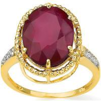SPLENDID ! 6 1/3 CARAT AFRICAN RUBY 10KT SOLID GOLD RING