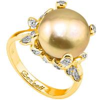 12MM GOLDEN PEARL & DIAMOND 925 STERLING SILVER RING