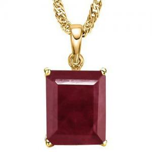 1.05 CT GENUINE RUBY 10KT SOLID GOLD PENDANT